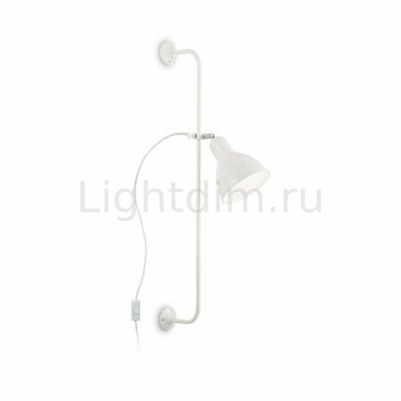 Спот Ideal Lux Shower AP1 Bianco